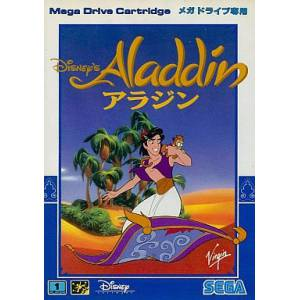 Aladdin [MD - Used Good Condition]