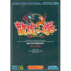 Ryuuko no Ken / Art of Fighting [MD - Used Good Condition]