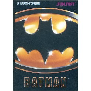 Batman [MD - Used Good Condition]