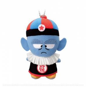 Dragon Ball Makafushigi Adventure - Pilaf Plush G Price - Ichiban Kuji [Banpresto] [Used]