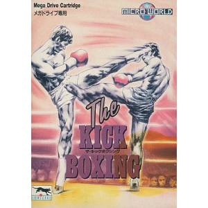 The Kick Boxing / Best of the Best [MD - Used Good Condition]