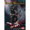 Beast Warriors [MD - Used Good Condition]