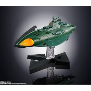 Star Blazers: Space Battleship Yamato 2202 - GX-89 Garmillas Space Cruiser [Soul of Chogokin]