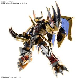 Digimon Adventure - WarGreymon (AMPLIFIED) Plastic Model [Figure-rise Standard / Bandai]