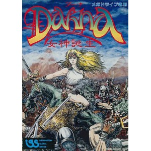 Dahna Megami Tanjou [MD - Used Good Condition]