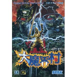 Daimakaimura / Ghouls'n Ghosts [MD - Used Good Condition]
