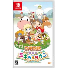 Story of Seasons: Reunion at Mineral Town - Standard Edition [Switch]
