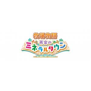 Story of Seasons: Reunion at Mineral Town - Famitsu DX Pack [Switch]