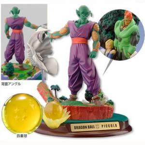 Dragon Ball Selection vol.4 - Piccolo [Shueisha] [Occasion]