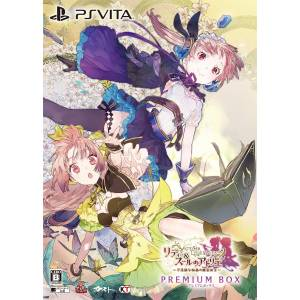 Atelier Lydie & Soeur: Alchemists of the Mysterious Painting - Premium Box [PSVita]