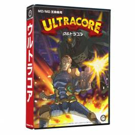 ULTRACORE [MD]