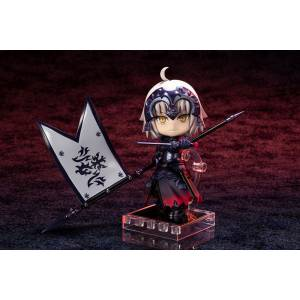Fate/Grand Order - Avenger / Jeanne d'Arc Alter [Cu-poche]