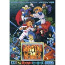 Gunstar Heroes [MD - Used Good Condition]