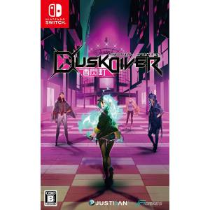 Dusk Diver -Dusk Diver Yuusenchou - Standard Edition (English Included) [Switch]