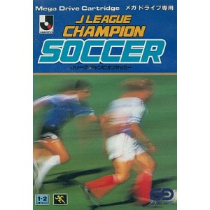 J-League Champion Soccer / European Club Soccer / World Trophy Soccer [MD - Used Good Condition]