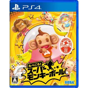 FREE SHIPPING - Super Monkey Ball - Standard Edition [PS4]