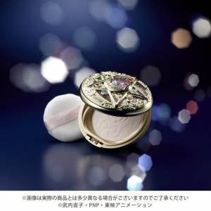 Miracle Romance Sailor Moon - Shining Moon Powder 2020 Limited Edition [Goods]