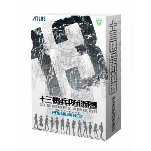 13 Sentinels: Aegis Rim - Premium Box [PS4]