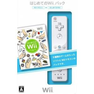 Hajimete no Wii Pack / Wii Play + Wiimote [Wii - Occasion BE]