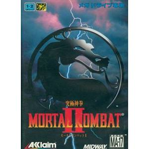 Mortal Kombat II [MD - Used Good Condition]
