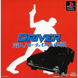 Driver - Sennyuu! Car Chase Daisakusen / Driver - You Are the Wheelman [PS1 - Used Good Condition]
